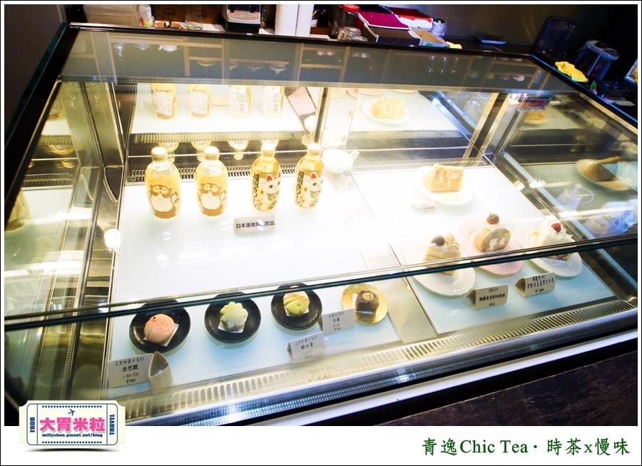 台北日式甜點推薦@青逸Chic Tea.時茶x慢味@大胃米粒0020.jpg
