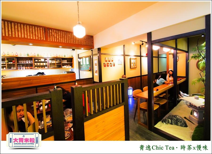 台北日式甜點推薦@青逸Chic Tea.時茶x慢味@大胃米粒0021.jpg