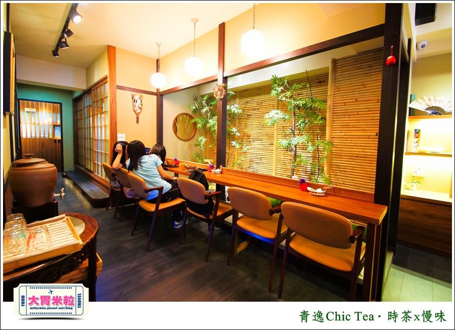 台北日式甜點推薦@青逸Chic Tea.時茶x慢味@大胃米粒0022.jpg