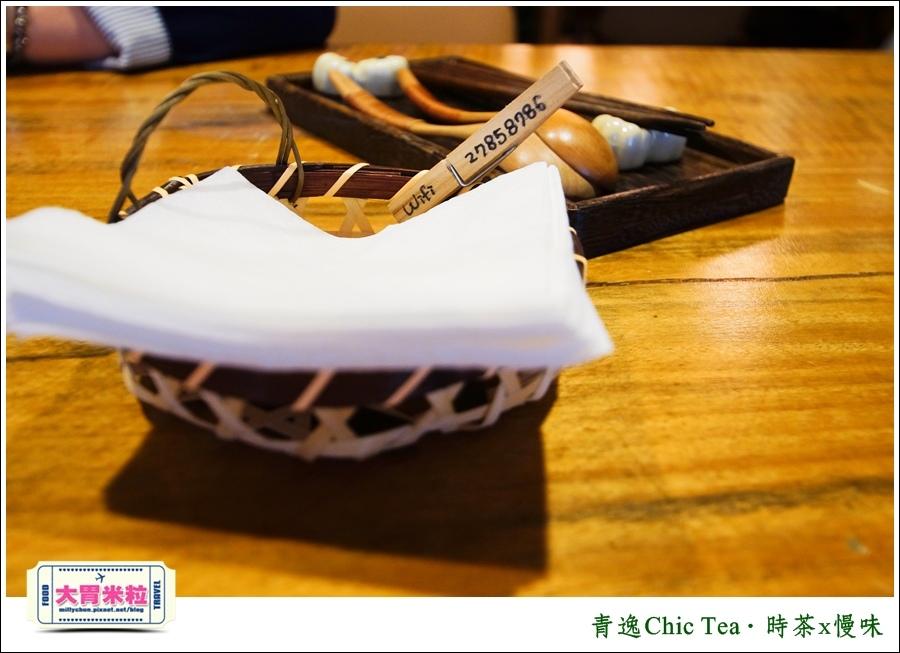 台北日式甜點推薦@青逸Chic Tea.時茶x慢味@大胃米粒0027.jpg