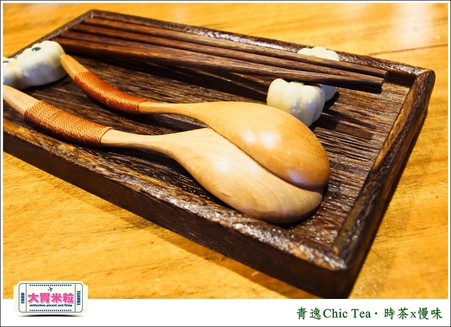 台北日式甜點推薦@青逸Chic Tea.時茶x慢味@大胃米粒0028.jpg