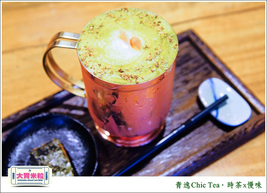 台北日式甜點推薦@青逸Chic Tea.時茶x慢味@大胃米粒0030.jpg