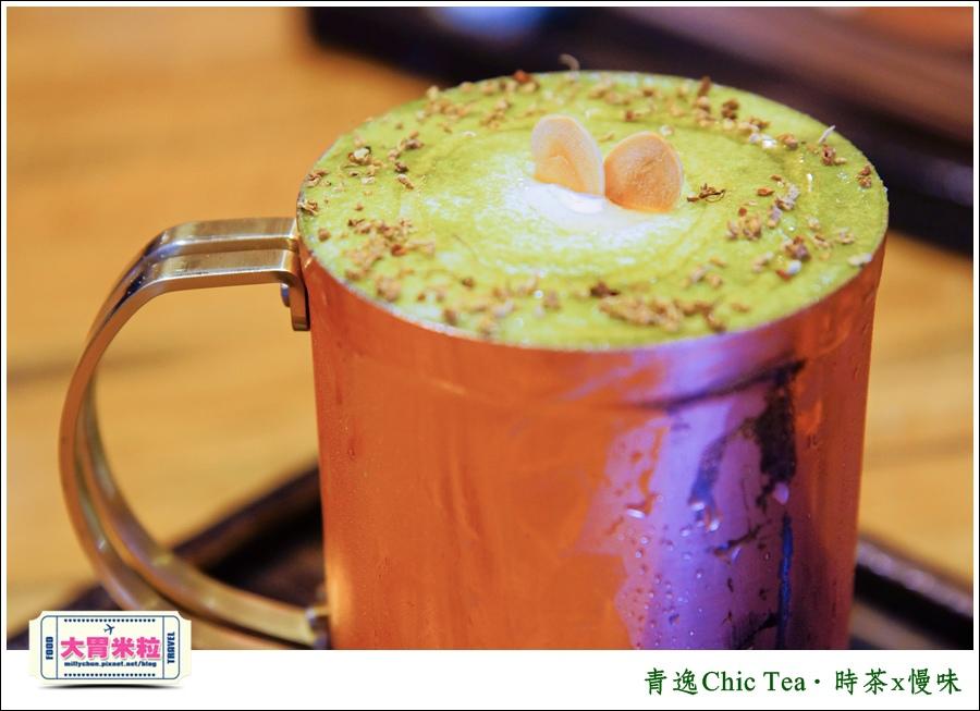 台北日式甜點推薦@青逸Chic Tea.時茶x慢味@大胃米粒0031.jpg