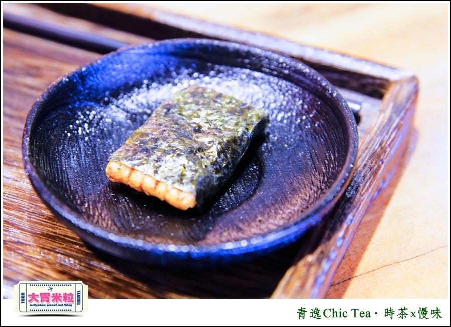 台北日式甜點推薦@青逸Chic Tea.時茶x慢味@大胃米粒0032.jpg