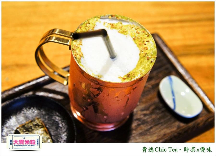 台北日式甜點推薦@青逸Chic Tea.時茶x慢味@大胃米粒0033.jpg
