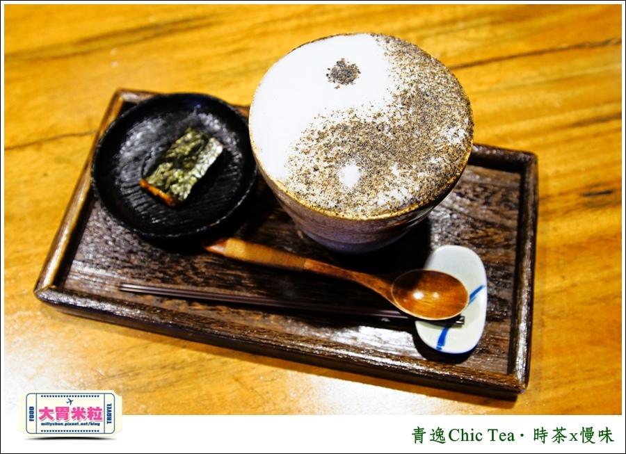 台北日式甜點推薦@青逸Chic Tea.時茶x慢味@大胃米粒0034.jpg
