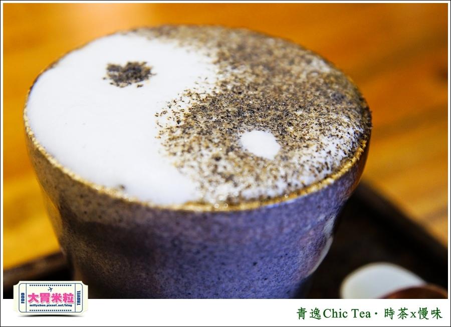 台北日式甜點推薦@青逸Chic Tea.時茶x慢味@大胃米粒0035.jpg