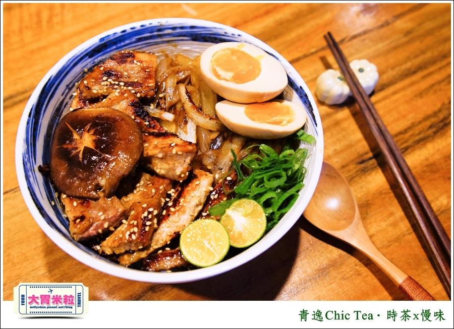 台北日式甜點推薦@青逸Chic Tea.時茶x慢味@大胃米粒0036.jpg