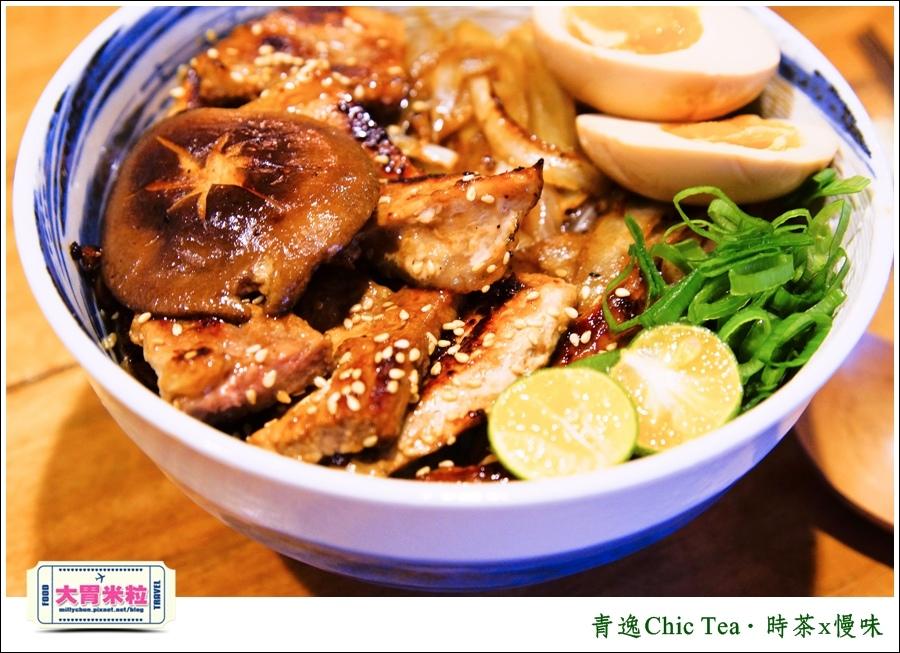 台北日式甜點推薦@青逸Chic Tea.時茶x慢味@大胃米粒0038.jpg