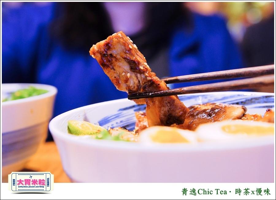 台北日式甜點推薦@青逸Chic Tea.時茶x慢味@大胃米粒0039.jpg