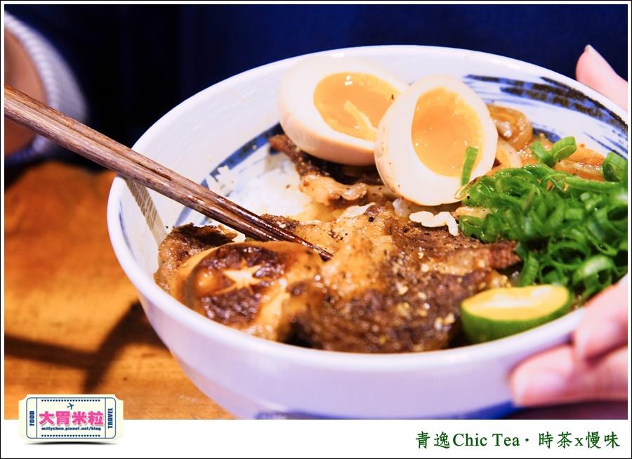 台北日式甜點推薦@青逸Chic Tea.時茶x慢味@大胃米粒0043.jpg