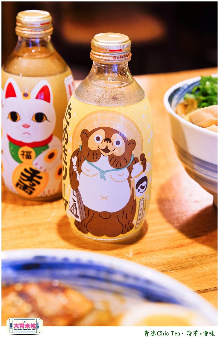 台北日式甜點推薦@青逸Chic Tea.時茶x慢味@大胃米粒0044.jpg