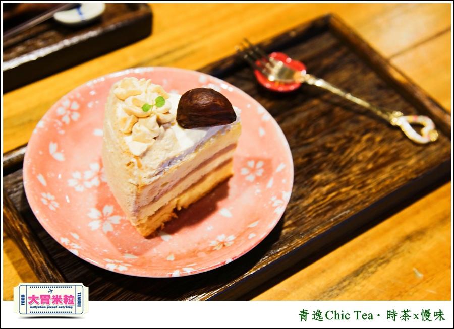 台北日式甜點推薦@青逸Chic Tea.時茶x慢味@大胃米粒0045.jpg