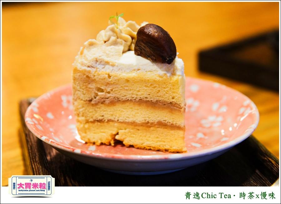 台北日式甜點推薦@青逸Chic Tea.時茶x慢味@大胃米粒0046.jpg