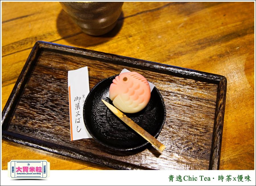 台北日式甜點推薦@青逸Chic Tea.時茶x慢味@大胃米粒0047.jpg