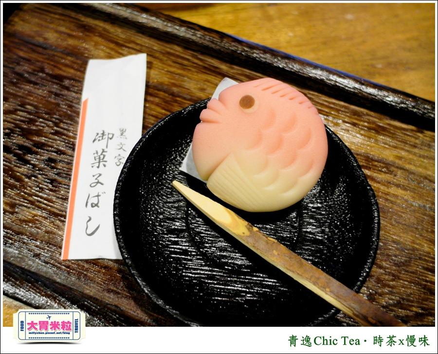 台北日式甜點推薦@青逸Chic Tea.時茶x慢味@大胃米粒0048.jpg