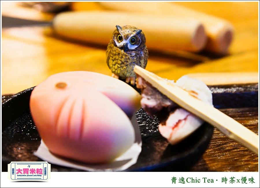 台北日式甜點推薦@青逸Chic Tea.時茶x慢味@大胃米粒0051.jpg