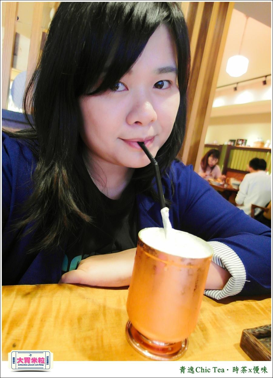 台北日式甜點推薦@青逸Chic Tea.時茶x慢味@大胃米粒0059.jpg