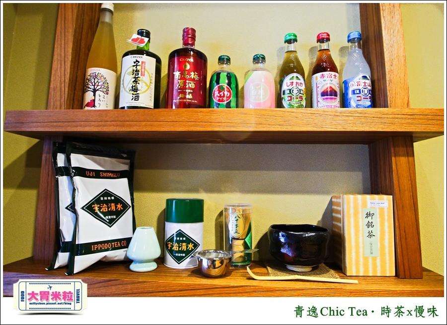 台北日式甜點推薦@青逸Chic Tea.時茶x慢味@大胃米粒0060.jpg