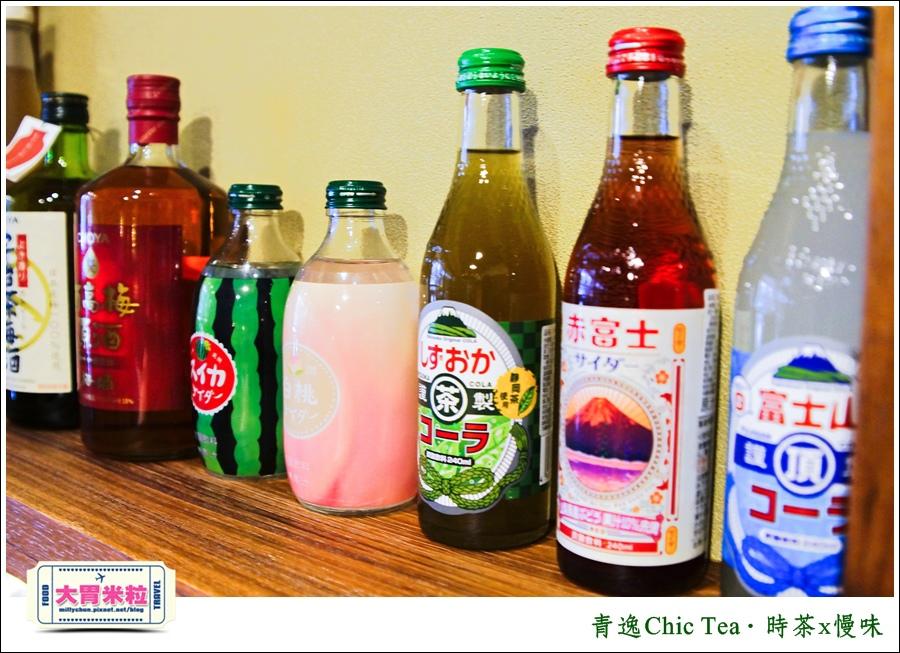 台北日式甜點推薦@青逸Chic Tea.時茶x慢味@大胃米粒0061.jpg