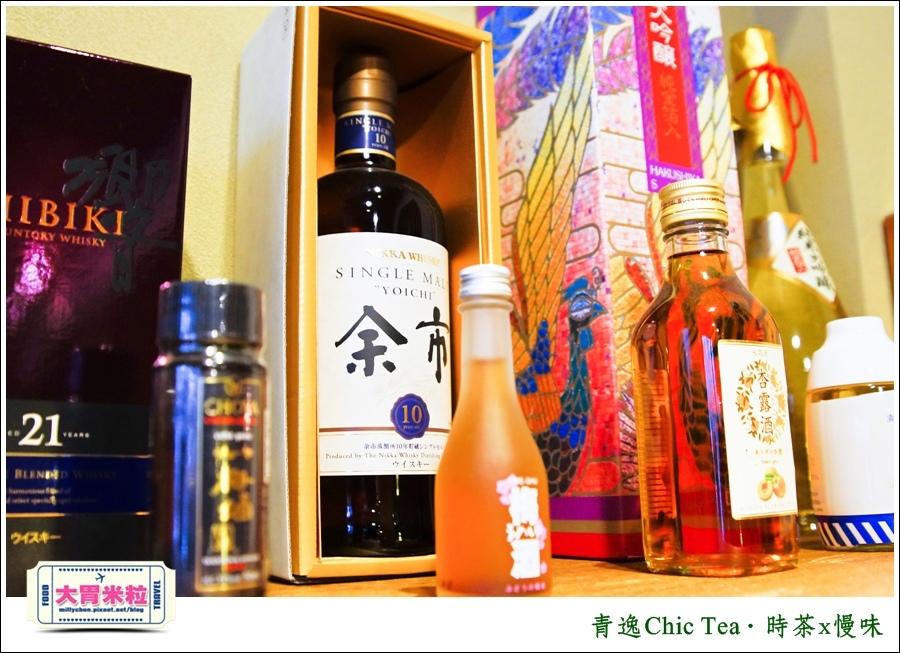 台北日式甜點推薦@青逸Chic Tea.時茶x慢味@大胃米粒0064.jpg