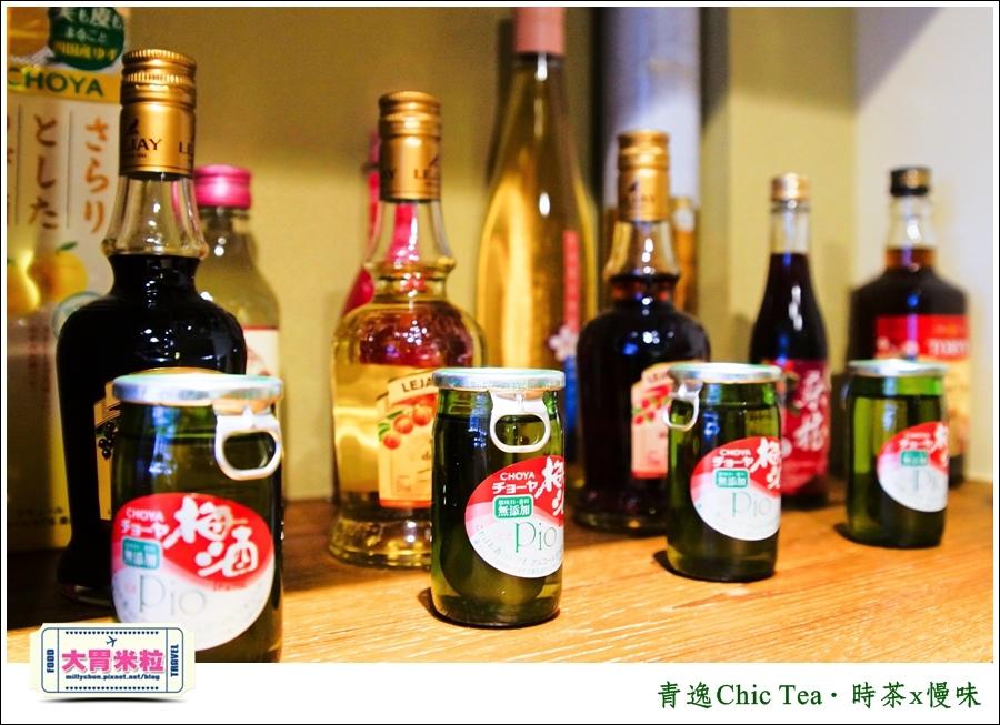 台北日式甜點推薦@青逸Chic Tea.時茶x慢味@大胃米粒0065.jpg