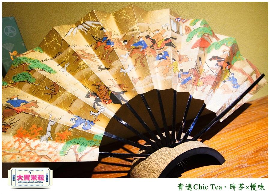 台北日式甜點推薦@青逸Chic Tea.時茶x慢味@大胃米粒0067.jpg