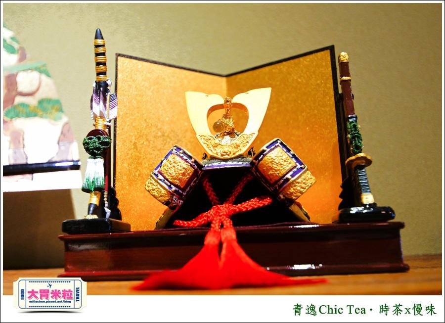 台北日式甜點推薦@青逸Chic Tea.時茶x慢味@大胃米粒0068.jpg