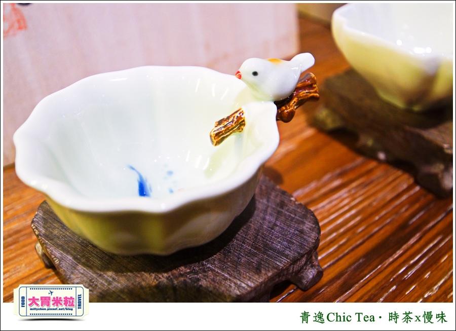 台北日式甜點推薦@青逸Chic Tea.時茶x慢味@大胃米粒0072.jpg