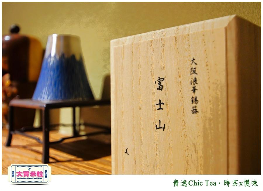 台北日式甜點推薦@青逸Chic Tea.時茶x慢味@大胃米粒0076.jpg