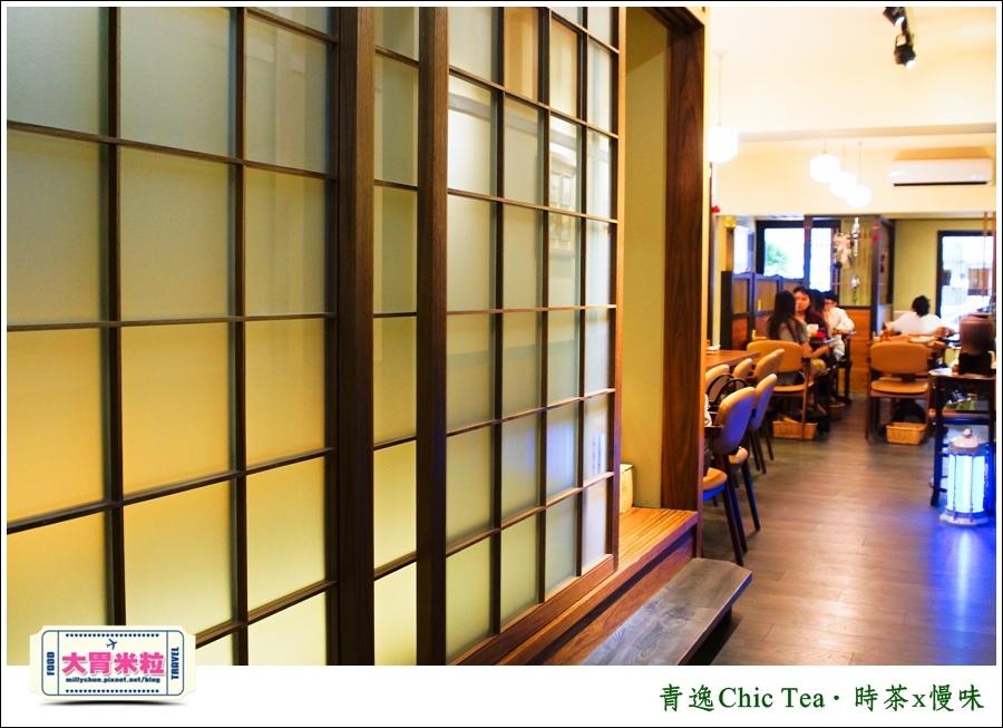 台北日式甜點推薦@青逸Chic Tea.時茶x慢味@大胃米粒0079.jpg