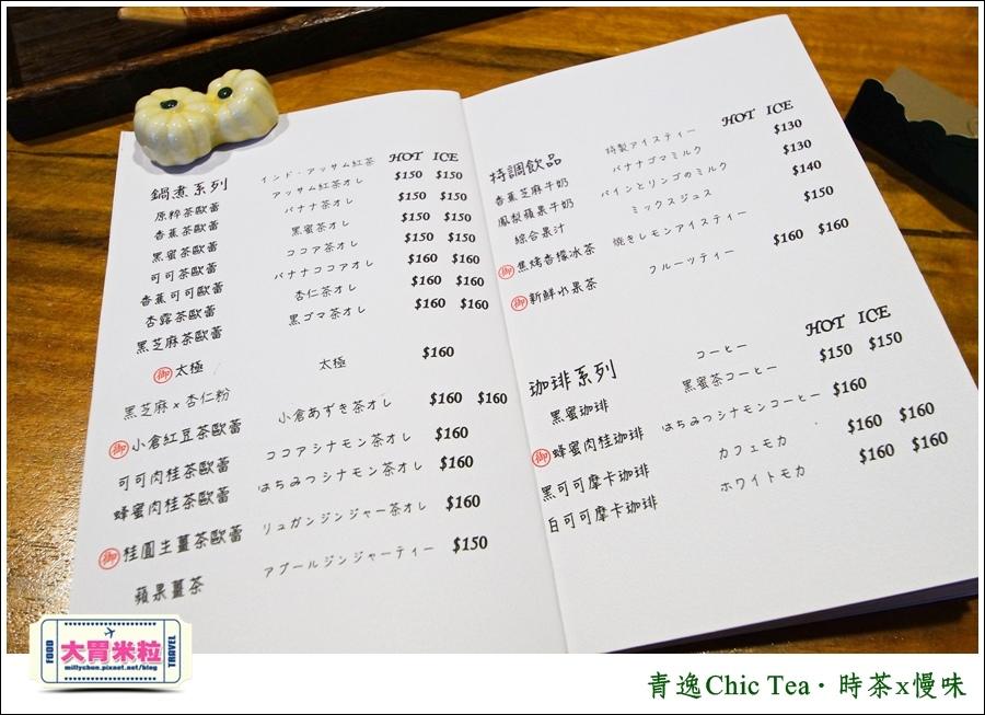 台北日式甜點推薦@青逸Chic Tea.時茶x慢味@大胃米粒0086.jpg