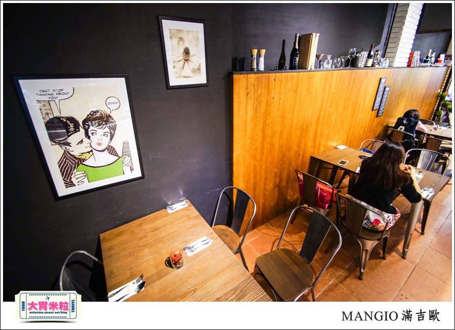 MANGiO Bistro 滿吉歐義式樂活餐酒館@台北餐酒館推薦@大胃米粒0007.jpg