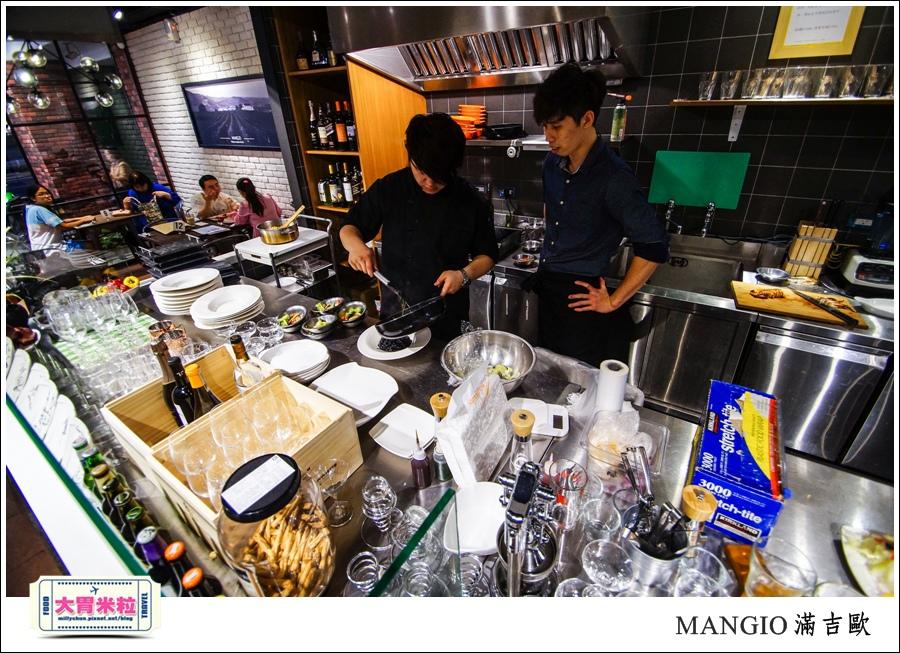 MANGiO Bistro 滿吉歐義式樂活餐酒館@台北餐酒館推薦@大胃米粒0016.jpg