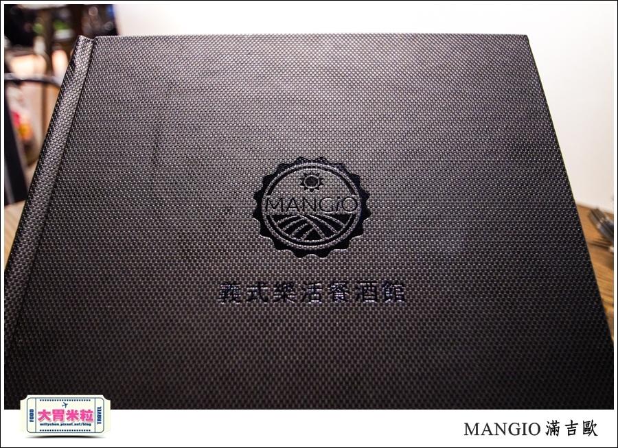 MANGiO Bistro 滿吉歐義式樂活餐酒館@台北餐酒館推薦@大胃米粒0021.jpg