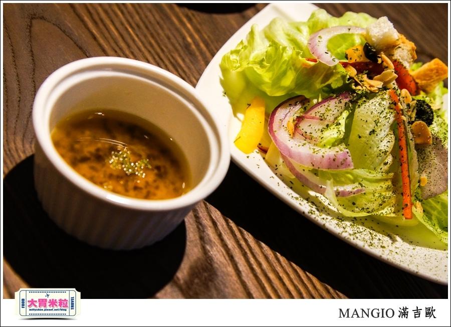 MANGiO Bistro 滿吉歐義式樂活餐酒館@台北餐酒館推薦@大胃米粒0023.jpg