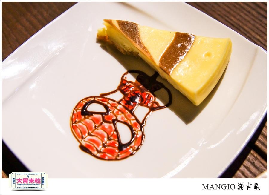MANGiO Bistro 滿吉歐義式樂活餐酒館@台北餐酒館推薦@大胃米粒0047.jpg