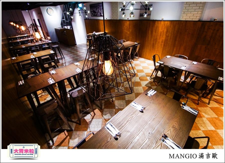 MANGiO Bistro 滿吉歐義式樂活餐酒館@台北餐酒館推薦@大胃米粒0052.jpg