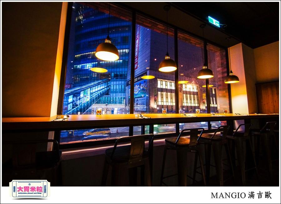MANGiO Bistro 滿吉歐義式樂活餐酒館@台北餐酒館推薦@大胃米粒0055.jpg