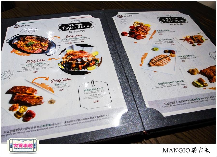 MANGiO Bistro 滿吉歐義式樂活餐酒館@台北餐酒館推薦@大胃米粒0057.jpg