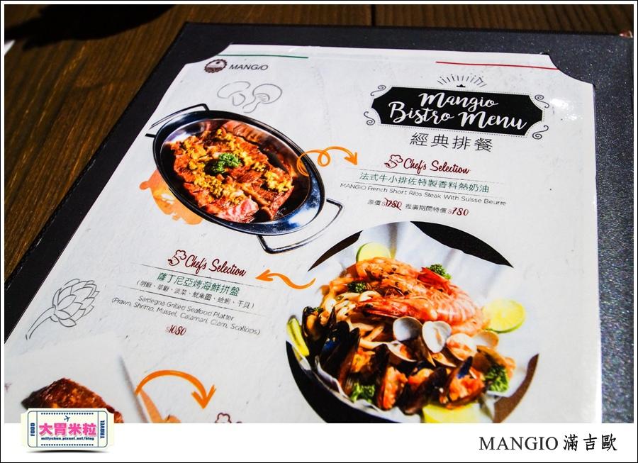 MANGiO Bistro 滿吉歐義式樂活餐酒館@台北餐酒館推薦@大胃米粒0058.jpg