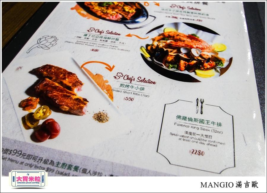 MANGiO Bistro 滿吉歐義式樂活餐酒館@台北餐酒館推薦@大胃米粒0059.jpg