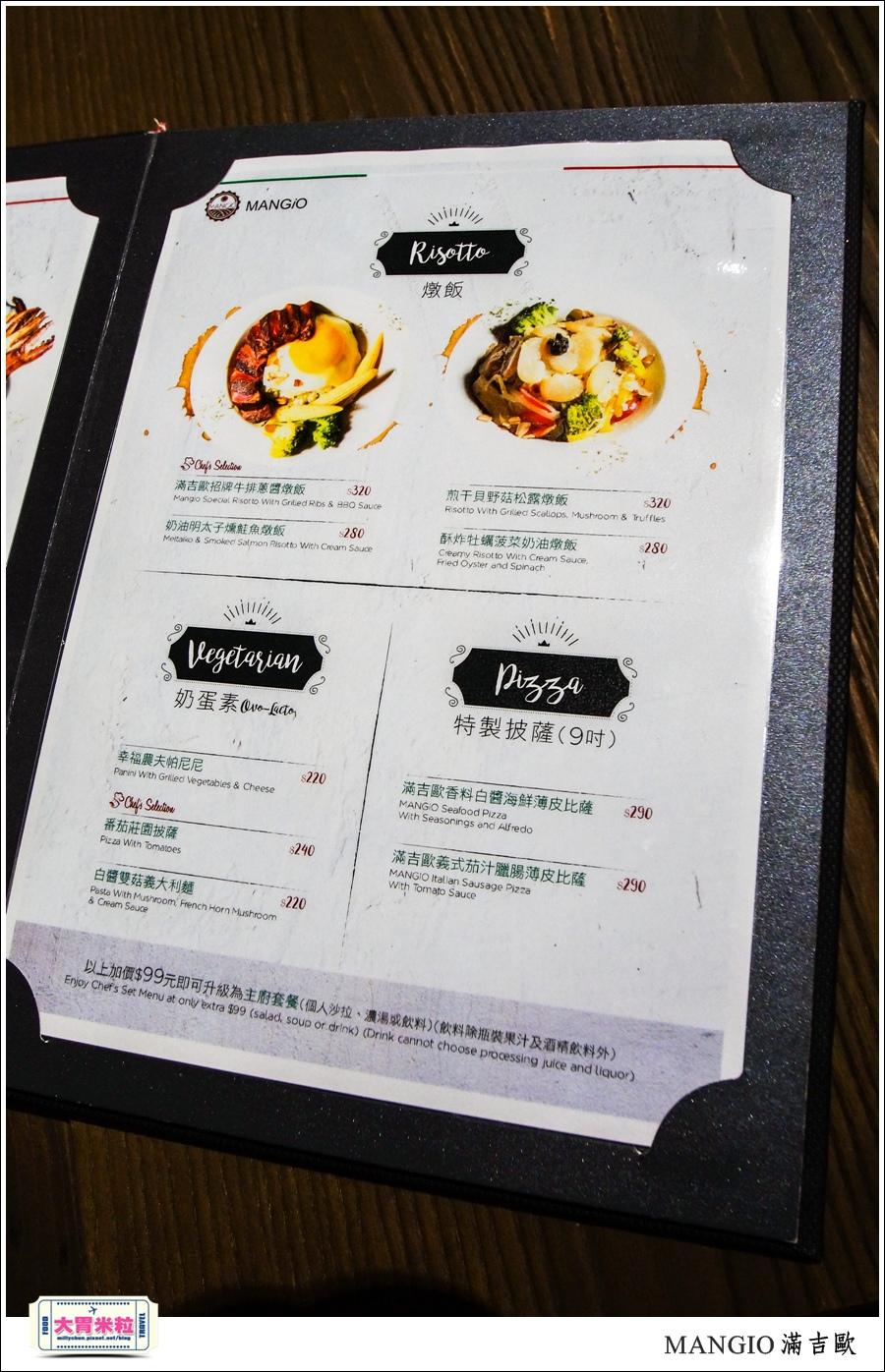 MANGiO Bistro 滿吉歐義式樂活餐酒館@台北餐酒館推薦@大胃米粒0062.jpg