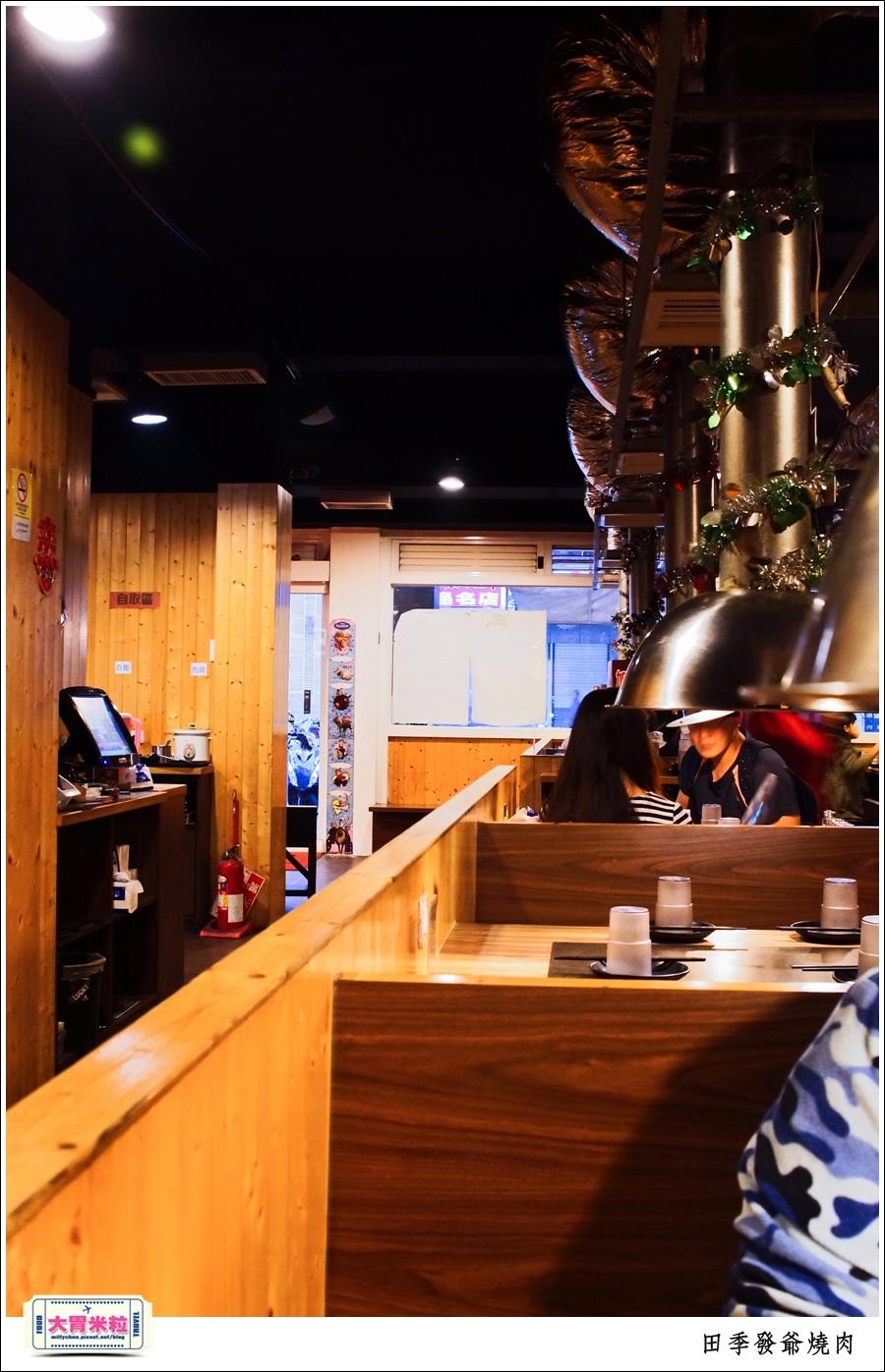 高雄火鍋燒肉吃到飽推薦@田季發爺燒肉高雄自強店@大胃米粒0010.jpg