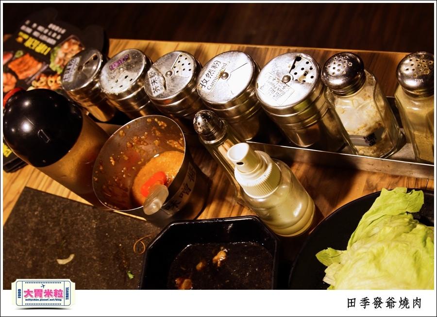 高雄火鍋燒肉吃到飽推薦@田季發爺燒肉高雄自強店@大胃米粒0016.jpg