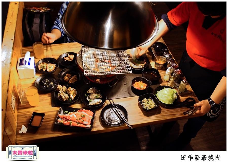 高雄火鍋燒肉吃到飽推薦@田季發爺燒肉高雄自強店@大胃米粒0024.jpg