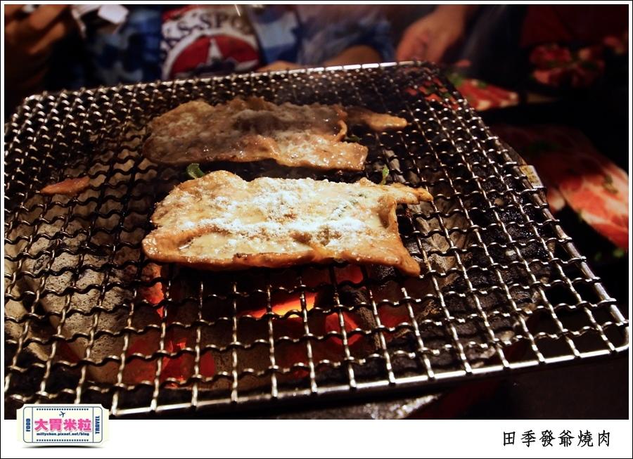 高雄火鍋燒肉吃到飽推薦@田季發爺燒肉高雄自強店@大胃米粒0030.jpg