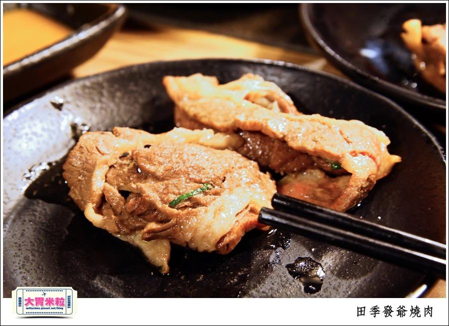 高雄火鍋燒肉吃到飽推薦@田季發爺燒肉高雄自強店@大胃米粒0031.jpg