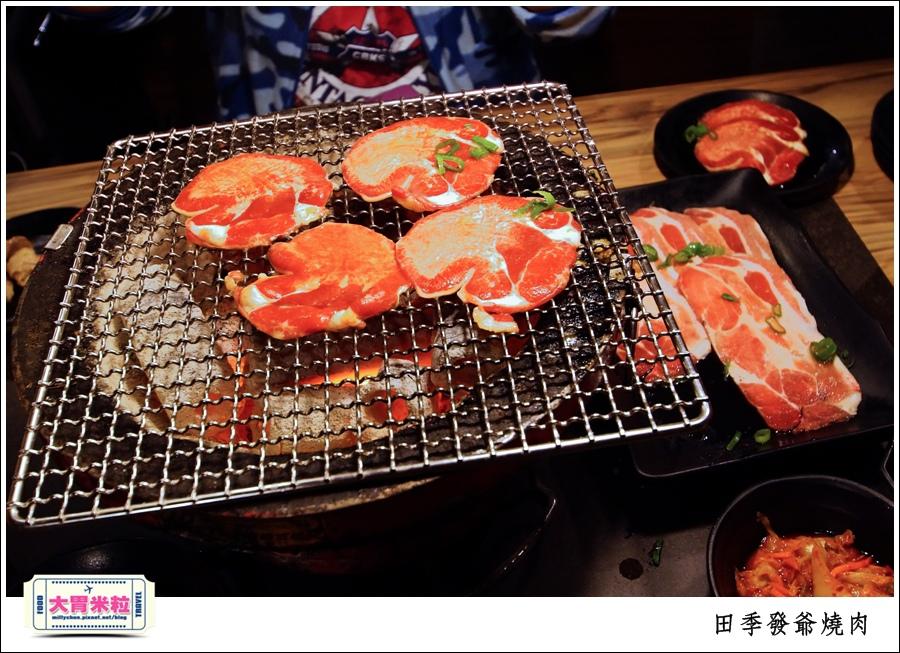 高雄火鍋燒肉吃到飽推薦@田季發爺燒肉高雄自強店@大胃米粒0033.jpg