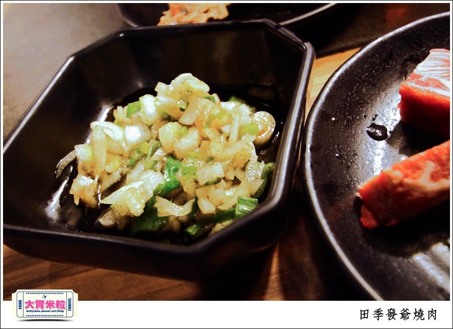 高雄火鍋燒肉吃到飽推薦@田季發爺燒肉高雄自強店@大胃米粒0034.jpg